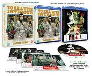 To Kill with Intrigue Blu-ray