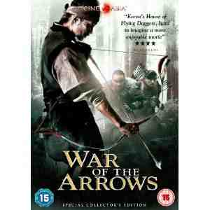 War Arrows DVD Hae  Park