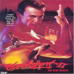 Bloodsport 2 DVD cover