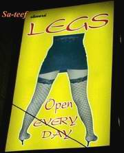 Legs Bar (open all day!)