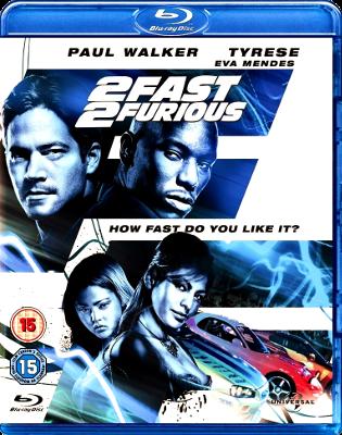 uncut Blu-ray