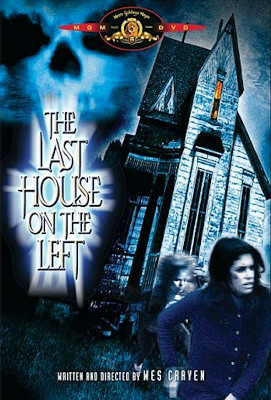 The Last House on the Left Region 1