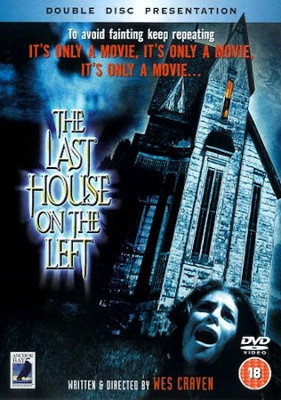 Last House cut Anchor Bay UK DVD