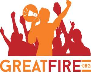 greatfire logo