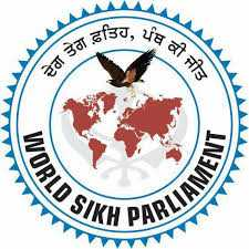 world sikh parliament logo