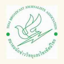 Thai Broadcast Journalists Association logo