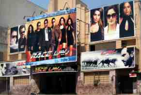 pakistan cinema