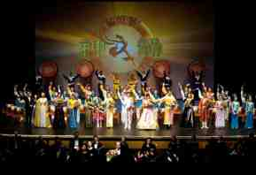 shen yun curtain-call