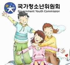 Korea Government Youth Commission