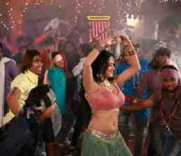 indian item song