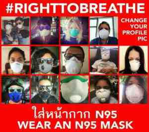 righttobreathe.jpg