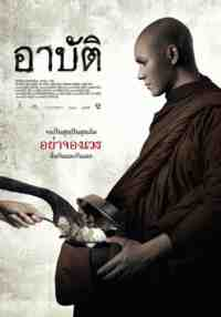 kaum de heere full punjabi movie 2014