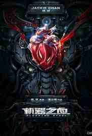 Poster Bleeding Steel 2017 Leo Zhang As Lijia Zhang