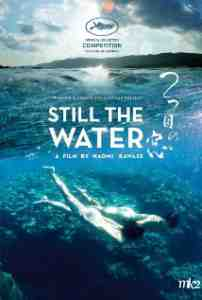 Poster Still the Water 2014 Naomi Kawase